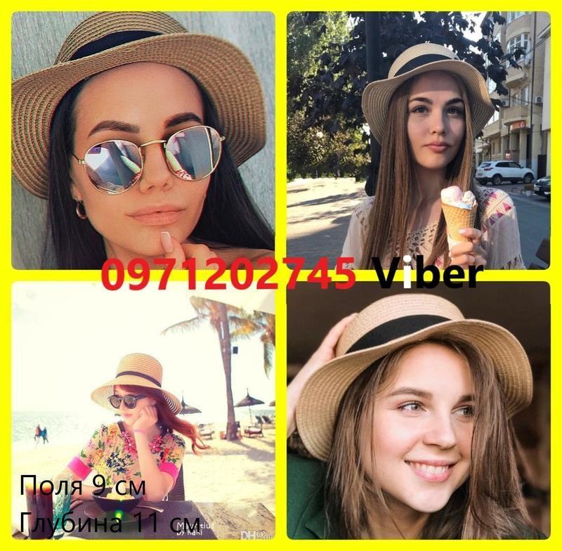 Шляпа женская летняя канотье полями 9 см и лентой кремовая сол...