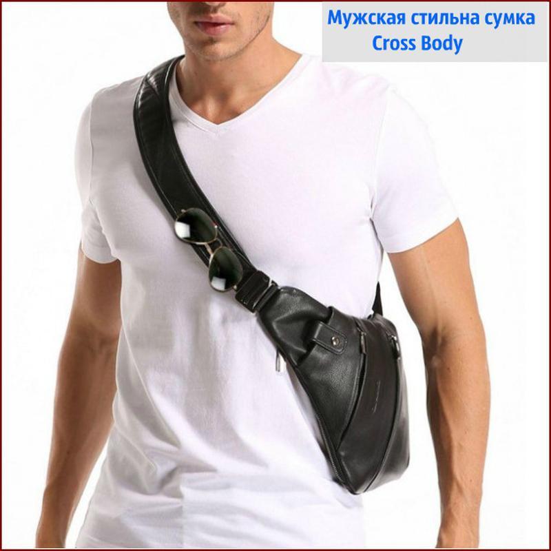 Мужская стильна сумка кобура на плечо cross body. практичный и...