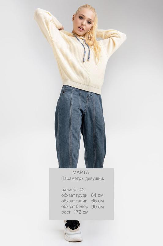 Вязаный спортивный джемпер-худи с капюшоном цвета экрю 2017 - Фото 8