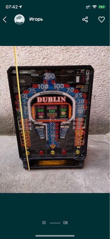 Игровой автомат дублин