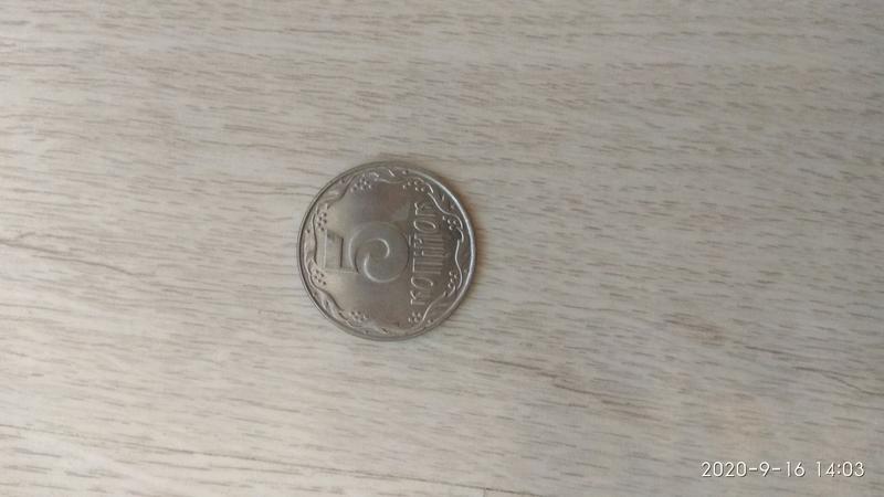 Монети 5 коп. 1992 року