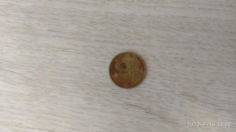 Монети 10 коп 1992 року