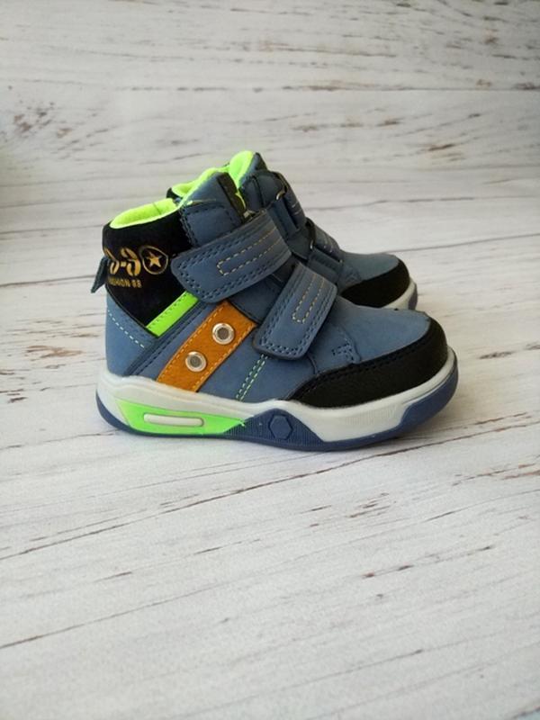 Демисезонные ботинки для мальчиков bessky