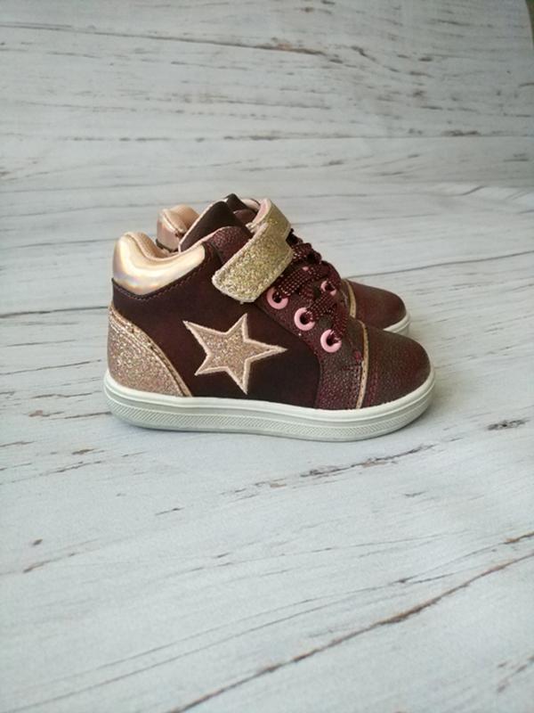 Ботинки для девочек солнце !!!последняя пара!!!