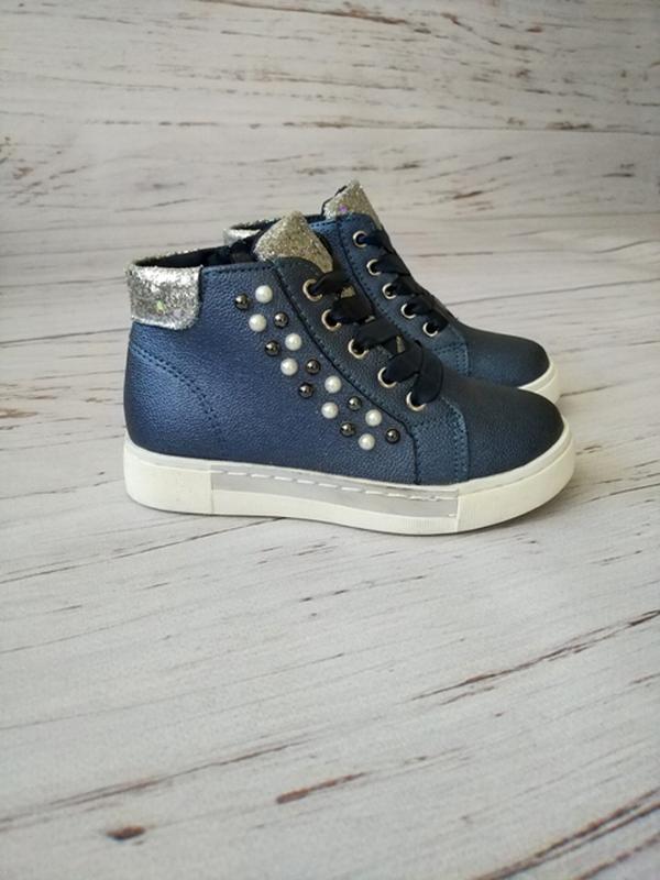Демисезонные ботинки для девочек солнце