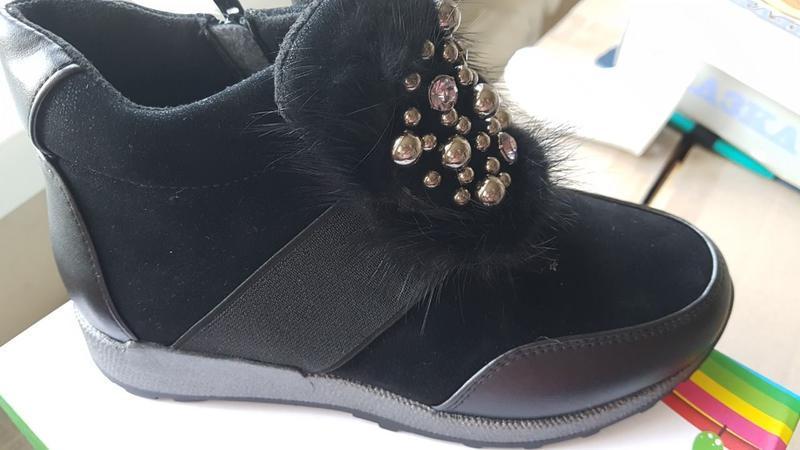 Ботинки для девочки kimbo