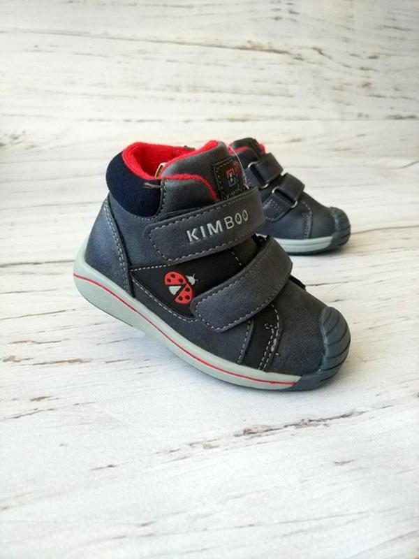 Ботинки для мальчиков kimboo