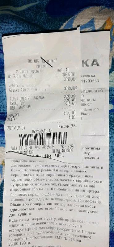 Смартфон Samsung Galaxy A10 2/32Gb Black чехол и стекло - Фото 7