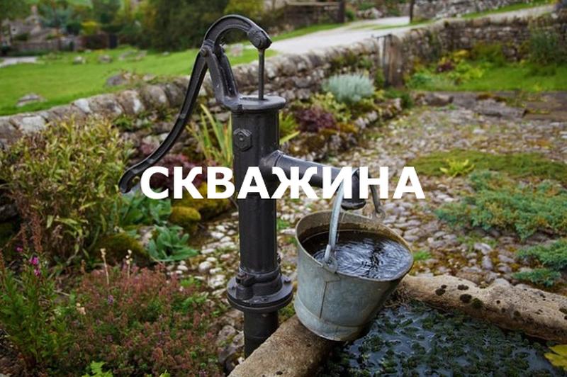 Средство для обеззараживания - диоксид хлора Dutrion™️ - 1таб 20г - Фото 9
