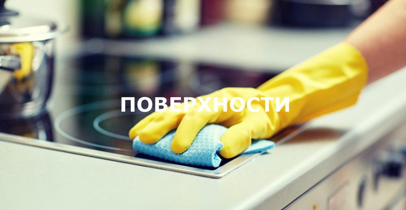 Средство для обеззараживания - диоксид хлора Dutrion™️ - 1таб 20г - Фото 11