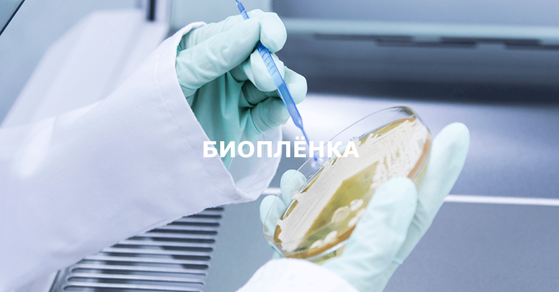 Диоксид хлора Dutrion™️ - 1 табл. 20г - универсальн. дезинфектант - Фото 10