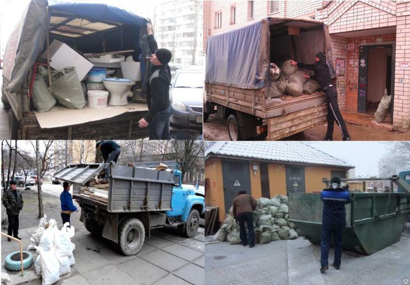 Вывоз строительного мусора, Вывоз хлама, Вывоз бытового мусора - Фото 2