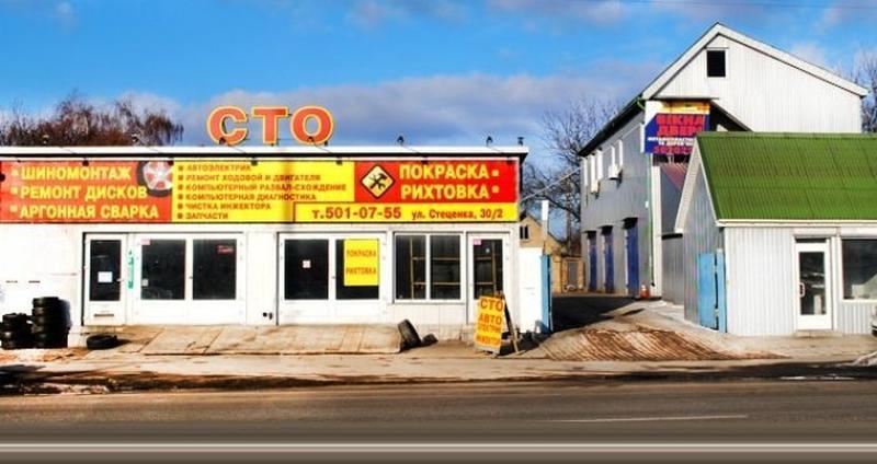 Автослесарь моторист ходовик автомеханик механик 50%