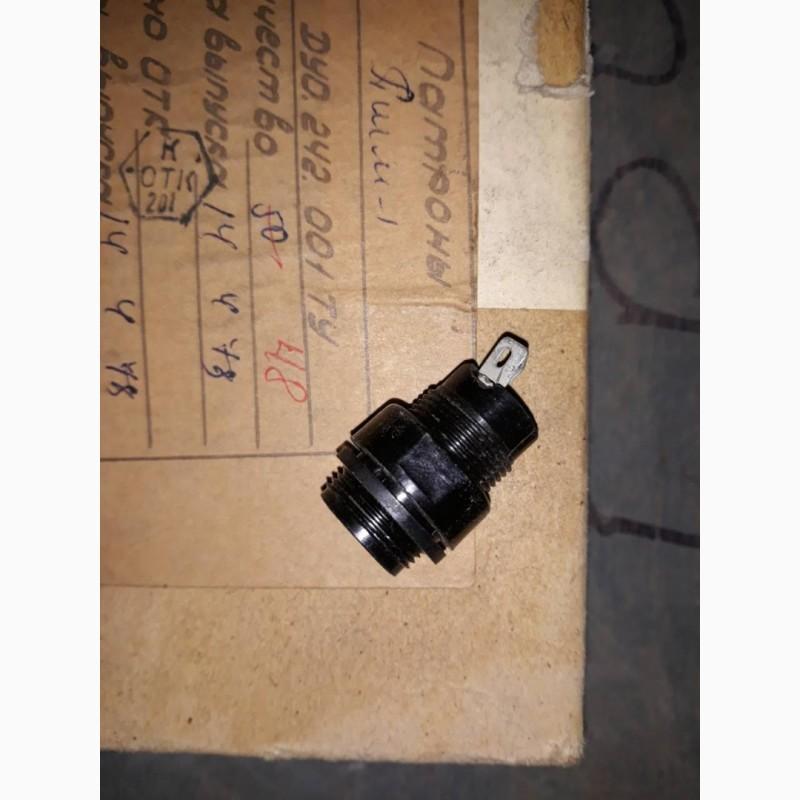 Патроны ламповые ПШМ-1, ПШМ-3