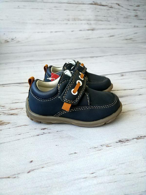 Туфли для мальчиков apawwa (румыния)