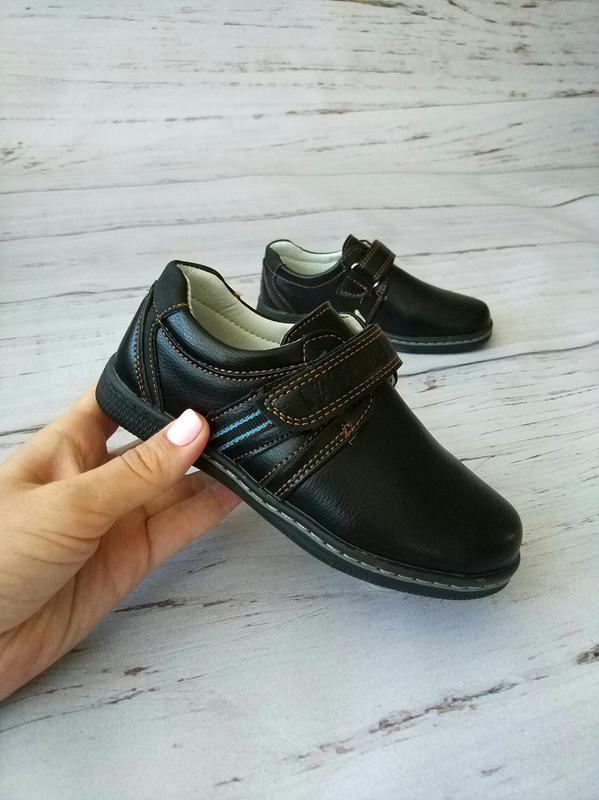 Туфли для мальчиков m.l.v