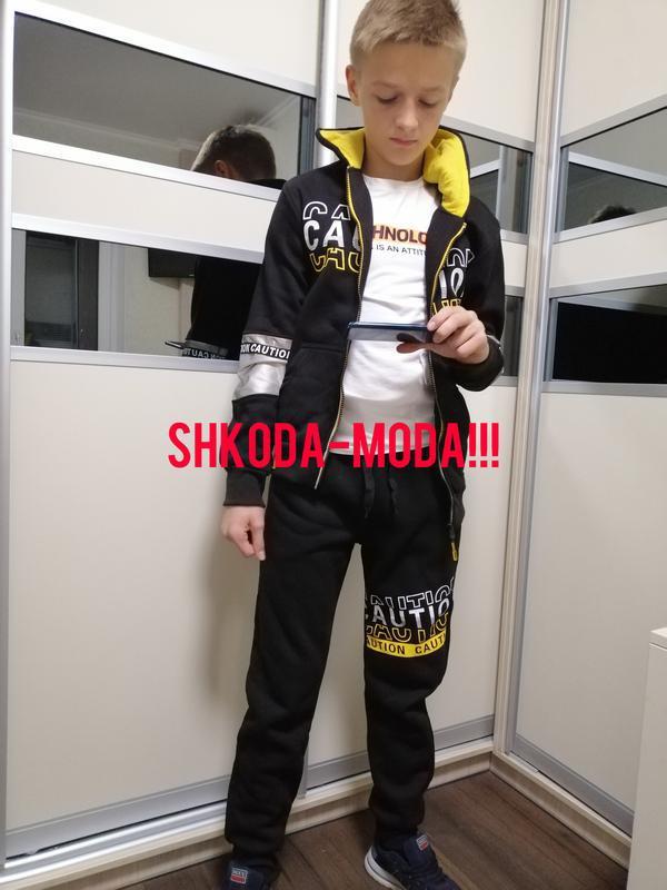 86976 тёплые спортивные костюмы 134-164