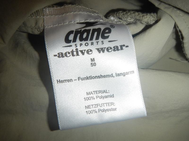 Трекинговая рубашка crane p.50 - Фото 5