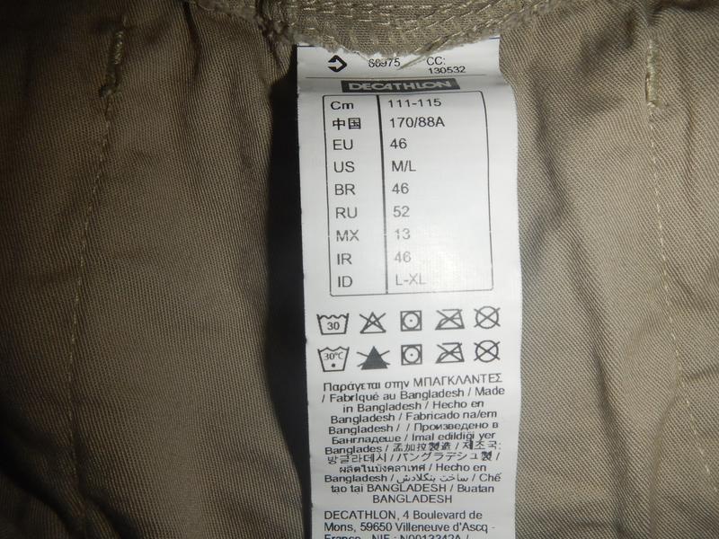 Трекинговая рубашка crane p.50 - Фото 6