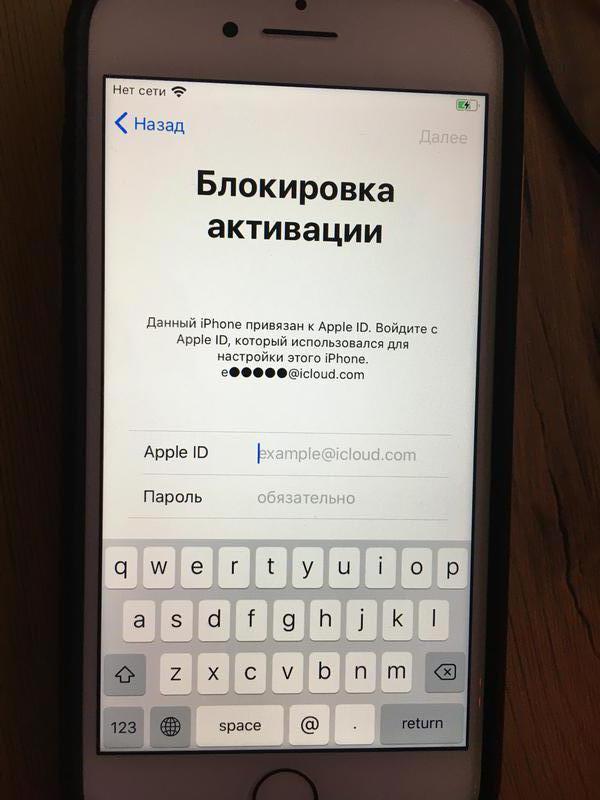 IPhone 7 32Gb Rose Gold / Висит на активации после обновления - Фото 7