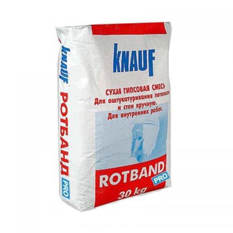 Knauf Штукатурка ROTBAND PRO (30кг)