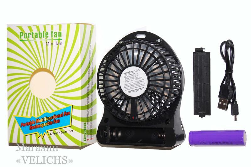 Аккумуляторный - USB мини вентилятор - Фото 9