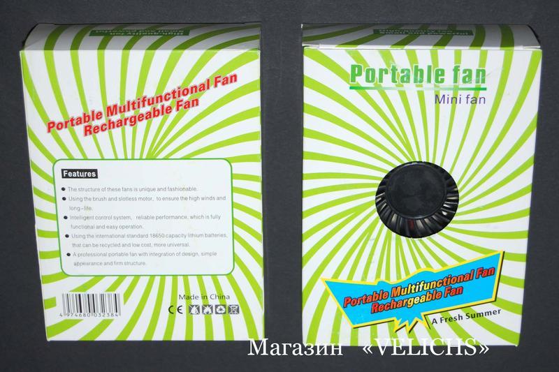 Аккумуляторный - USB мини вентилятор - Фото 12