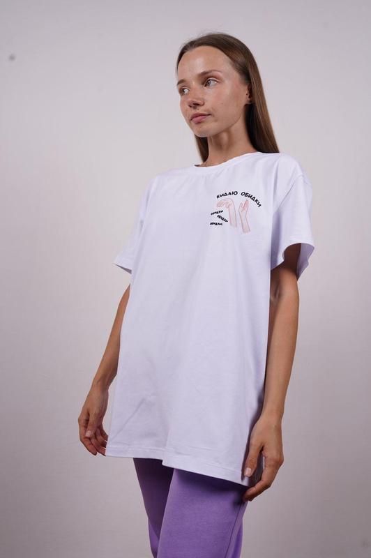 Женская белая футболка с принтом кидаю обидки базовая на подар...