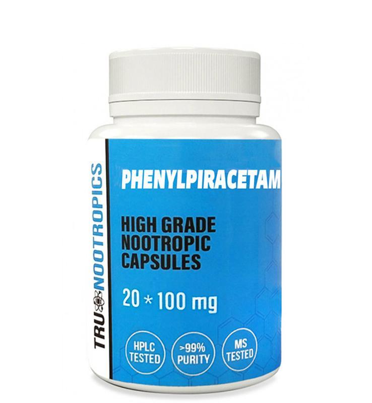 Фенилпирацетам в капсулах, 20 штук по 100 мг.