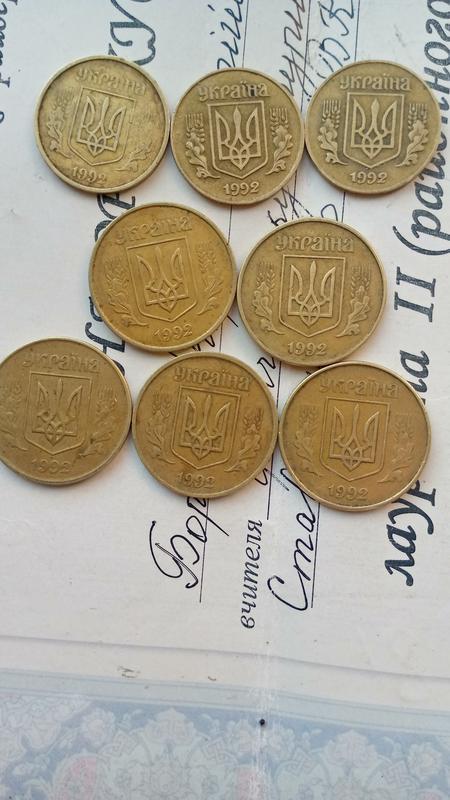 Монеты номинал 25 и 50 копеек