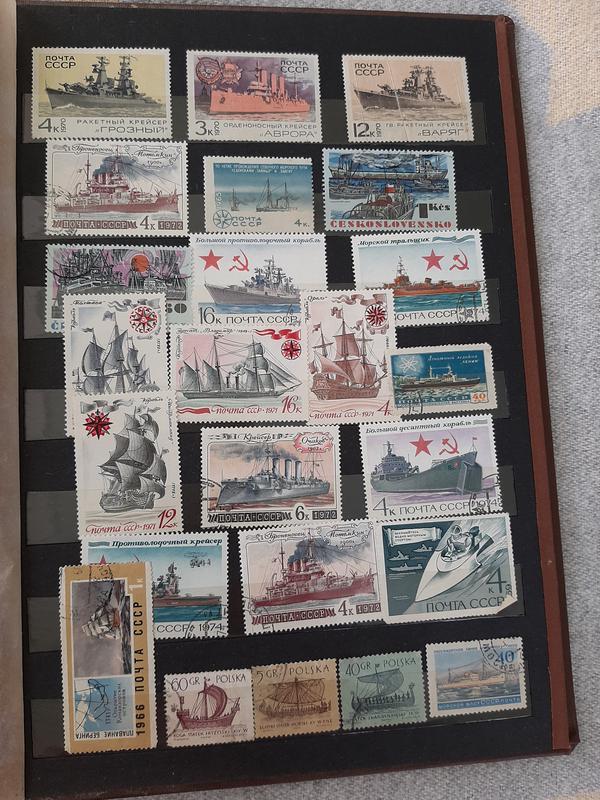 Колекція(альбом) марок