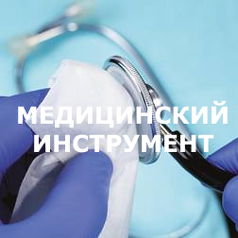 Безопасная Дезинфекция Диоксидом Хлора Dutrion™️, Табл. 20г = 20л - Фото 3