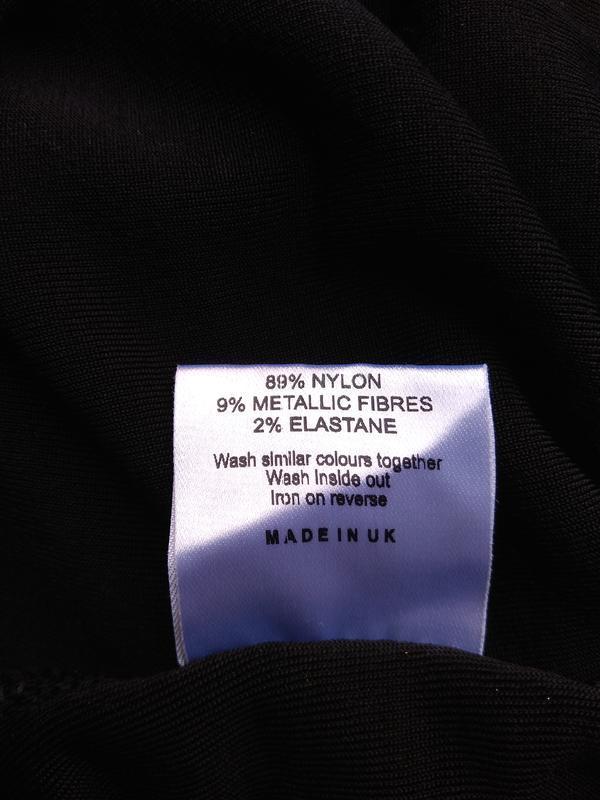 Крутая юбка удлиненная с бисером и люрексом - Фото 6