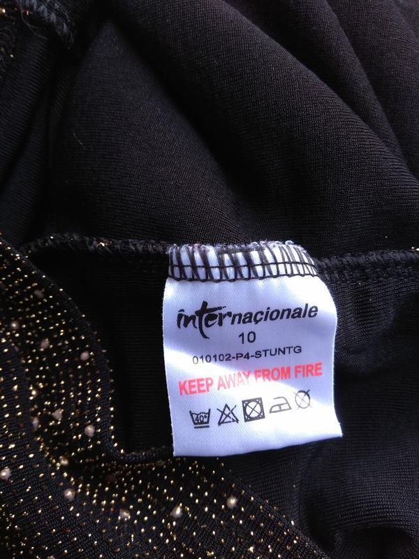 Крутая юбка удлиненная с бисером и люрексом - Фото 7