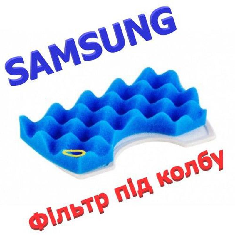 Набір фільтрів Samsung, комплект фильтров пылесоса Samsung , ф... - Фото 3