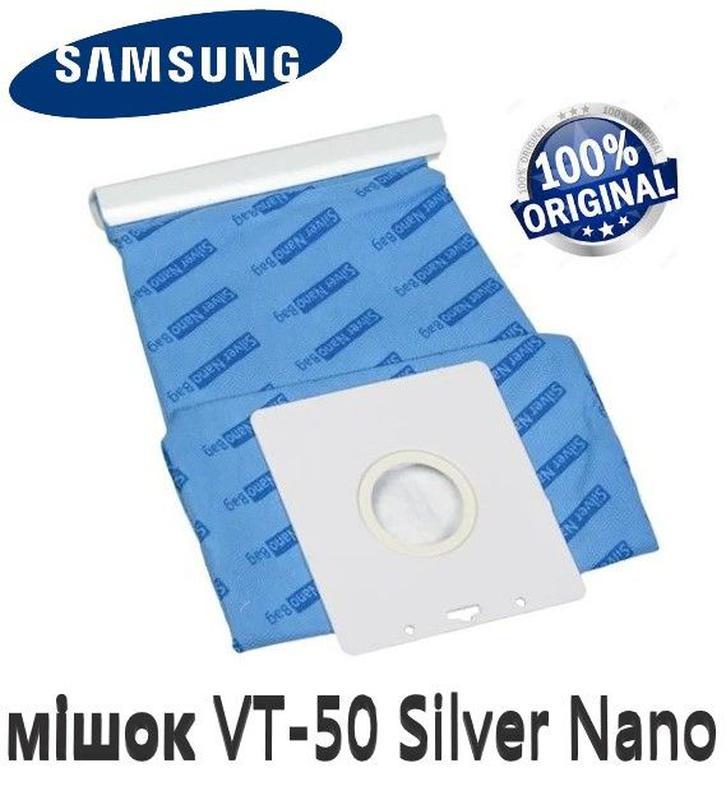 Набір фільтрів Samsung, комплект фильтров пылесоса Samsung , ф... - Фото 7