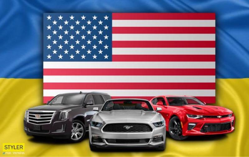 Авто из США - Фото 8
