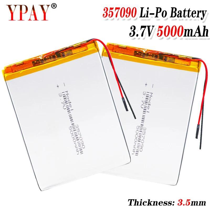 Батарея, аккумулятор, Li-Ion, Li-Po, для планшета, телефона, и др