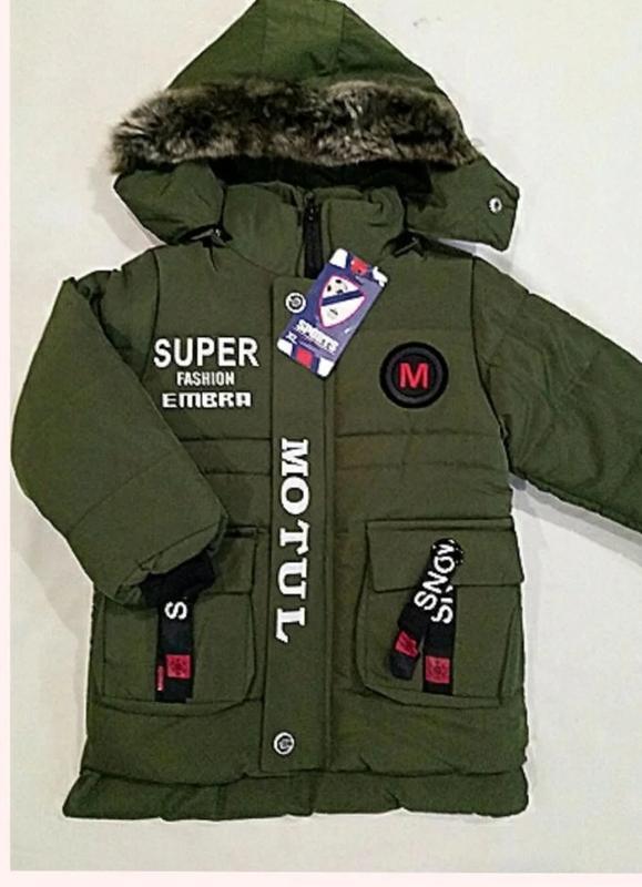 Куртка на мальчика еврозима 3-7 лет
