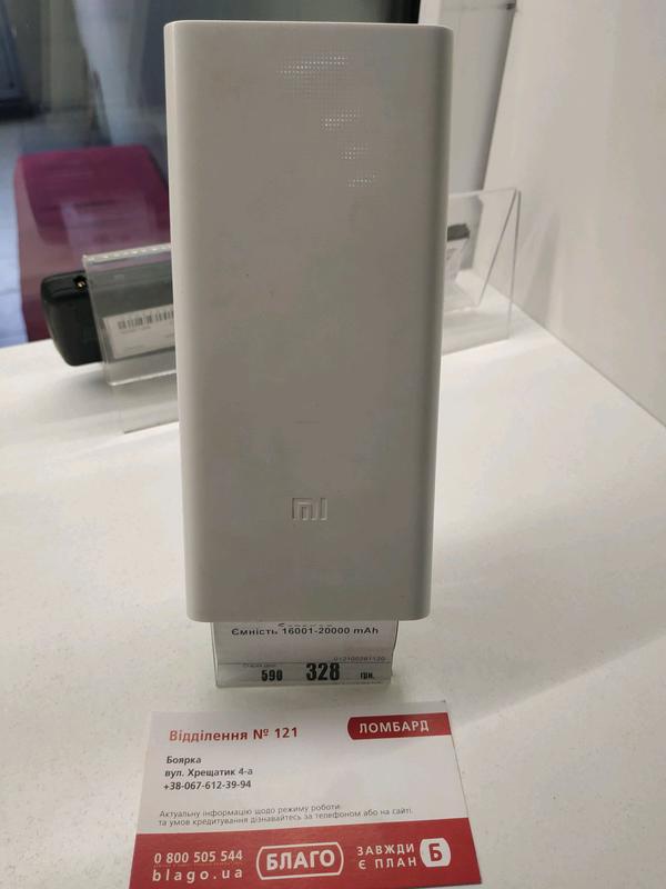 Павер банк Xiaomi 2000mah