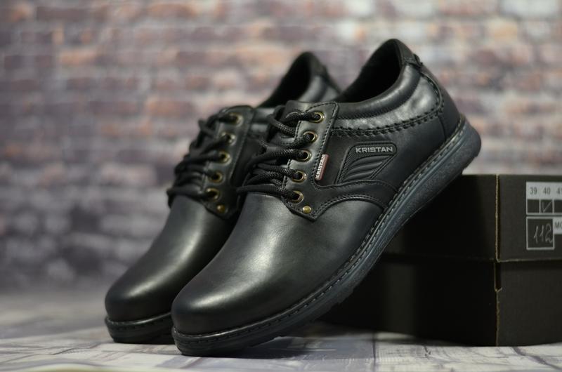Мужские кожаные туфли на шнурках надежная подошва