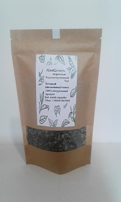 Ферментированный чай Тутовника+мята