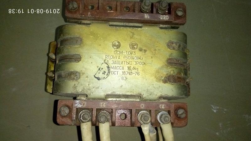Трансформатор понижающий 220    14/14   1 кВ - Фото 2