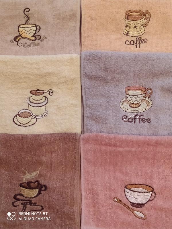 Полотенце махровое кофе 25 х 50