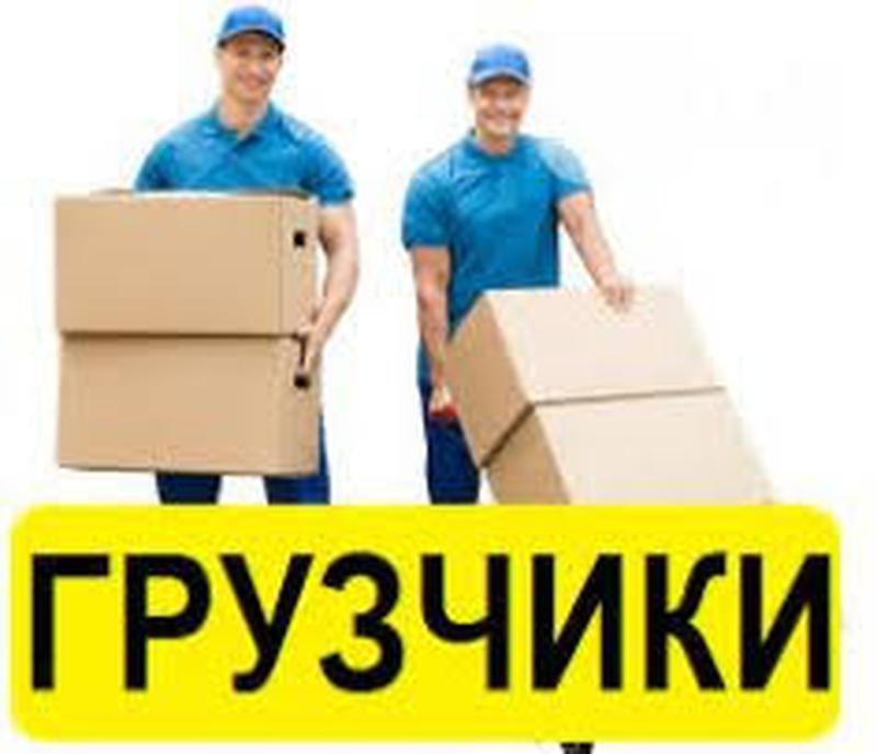 Вывоз СТРОЙ мусора,старой мебели и техники,барахло мусора,хлам! - Фото 4