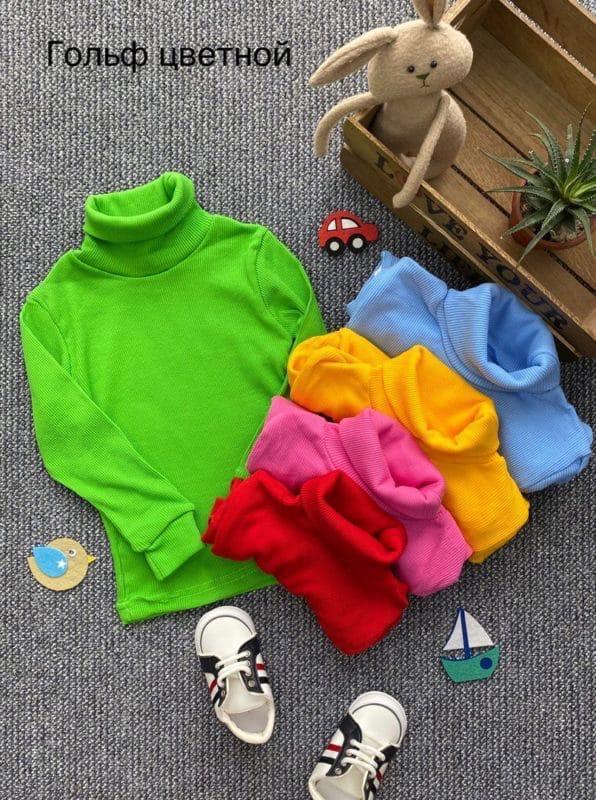 Гольф гольфик для девочки, мальчика разные цвета яркие!