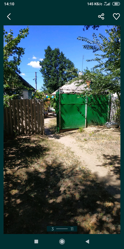 Продам в Новоайдаре 2 дома в одном дворе , оба дома жилые.