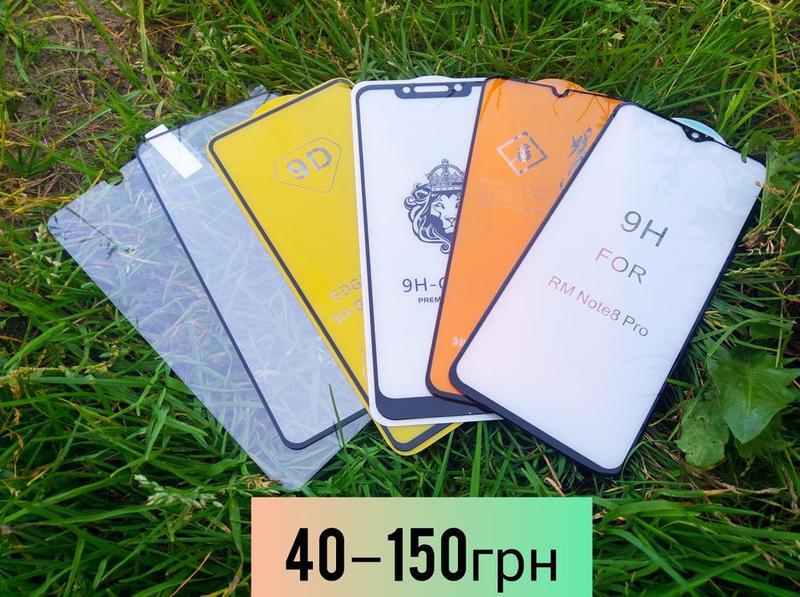 Стекло Oppo Realme Sony Xperia C E L M X A Z 1 2 3 4 5 6 9 Pro