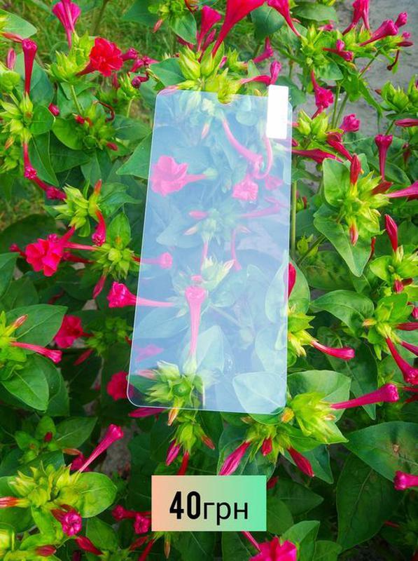 Стекло Oppo Realme Sony Xperia C E L M X A Z 1 2 3 4 5 6 9 Pro - Фото 2