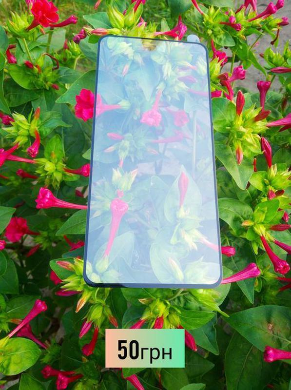 Стекло Oppo Realme Sony Xperia C E L M X A Z 1 2 3 4 5 6 9 Pro - Фото 3